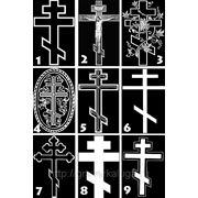 Каталог крестов №1 фото