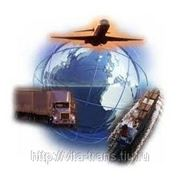 Транспортно-экспедиторские услуги,грузоперевозки по России фото