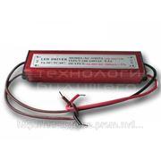 Драйвер для мощных светодиодов 18-25W. фото