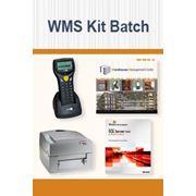 Автоматизация складов WMS Kit Batch фото
