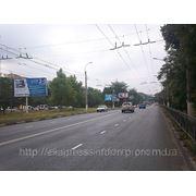 Бигборды Симферополь, ул. Киевская, Рембыттыхника фото