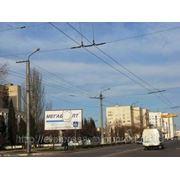 Бигборды Севастополь, ДКР6, сторона Б, СД3 фото