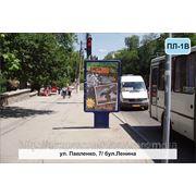 Ситилайты Симферополь, ул. Павленко фото