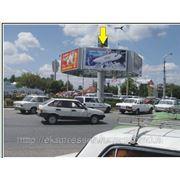 Бигборды Симферополь, Центральный рынок ПА-198 (призма) фото