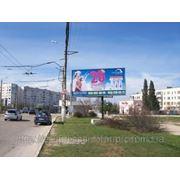 Бигборды Севастополь, ПОР, ул. Степаняна, сторона А, СД17 фото