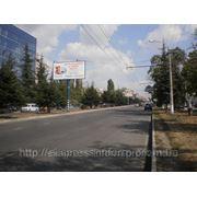 Бигборды Симферополь пр-кт Победы, ББ фото