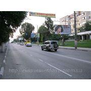 Бигборды Симферополь, ул. Киевская, переулок Февральский.70015А фото