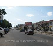 Бигборды в Севастополе, ул. Борисова,SEVB024А фото