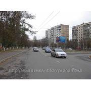 Бигборды Симферополь, ул. 60 лет Октября, SFR49 фото