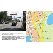 Бигборды Симферополь, ул. Ялтинское шоссе, сторона А, ББ5 фото