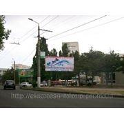 Бигборды Севастополь, ул. Ген. Острякова, СД5 фото