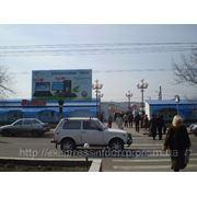 Бигборд г. Керчь,центральный рынок фото