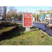 Ситилайты Симферополь, площадь Куйбышева, кольцо фото