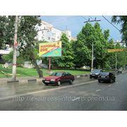 Бигборды Симферополь, ул. Киевская, переулок Февральский.70015Б фото