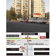 Рекламный щит 3х6, К133, А/Б фото