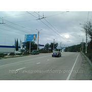 Бигборды Трасса Симферополь-Ялта,72км+700м, АЗС ТНК, в Ялту, РЕК023Б фото