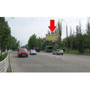 Бигборды Херсон Николаевское шоссе,в город,Н12.1А фото