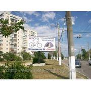 Бигборды Севастополь, ПОР, ул. Степаняна, сторона Б, СД18 фото