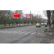 Бигборды Херсон ул.Перекопская,в центр,П14.2Б фото