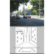 Бигборд Симферополь ул. Киевская 73, сторона А, ПА-53 (Призма) фото