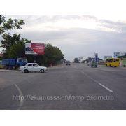 Бигборды Симферополь, ул. Севастопольская,244 сторона Б, выезд из города на Севастополь, ПАУS4 фото