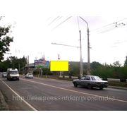 Бигборды Трасса Симферополь-Ялта,11км+350м, с. Пионерское, сторона А, в Ялту фото