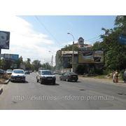 Бигборды Симферополь ул. Караимская-ул. С. Ценского, SMF39А фото