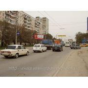 Бигборд Симферополь пр-кт Победы, «Бородинский рынок», SMF144Б фото