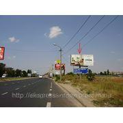 Бигборды Симферополь, ул. Киевская, сторона А, выезд из города, ВИ-14 фото