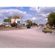 Бигборды Евпатория, ул. Эскадронная,SIM-EV005 фото