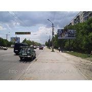 Бигборд Симферополь пр-кт Победы, «Бородинский рынок», SMF143А фото