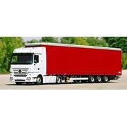 Постоянно требуются грузовые автомобили для перевозки грузов, 20т. фото