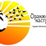 Оранжевое Настроение, ООО фото