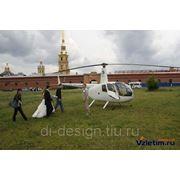 Аренда свадебного вертолета фото