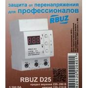 Реле контроля напряжения 25А. RBUZ (ZUBR) D25 фото