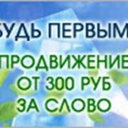 фото предложения ID 2518841