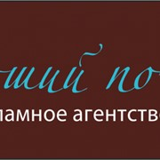 Логотип, нейминг фото