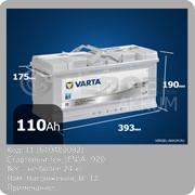 Батарея Varta Silver Dynamic 110Ah I1 фото