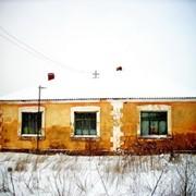 Усадьба в деревне фото