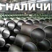Компенсаторы сильфонные КСО 300-16-80. Цена оптовая (Китай, Россия)