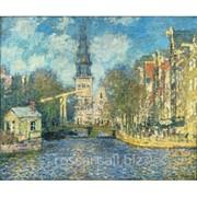 Картина Амстердам фото