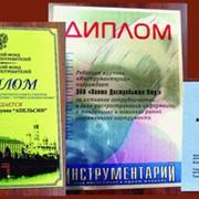 Дипломы, медали,сертификаты из металла фото