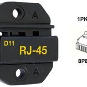 Pro`skit 1PK-3003D11 Насадка для обжима 1PK-3003F (8P8C RG45) фото