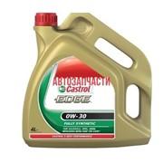Синтетическое моторное масло CASTROL EDGE SAE 0W-30 4l