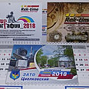 Календарь на 2017 год фото
