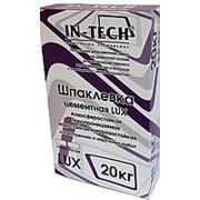 Шпатлевка In-Teck Lux цементная серая 5 кг фото