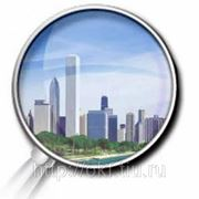 фото предложения ID 360562