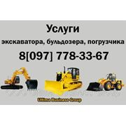 фото предложения ID 3607799