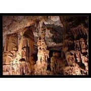 Пещера Бородинская фото