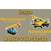 фото предложения ID 3608773